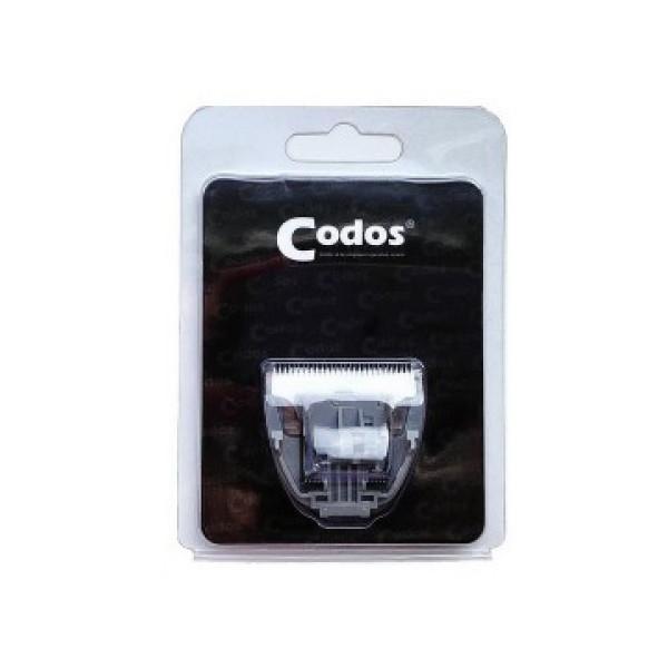 Лезвие CODOS CP 5800