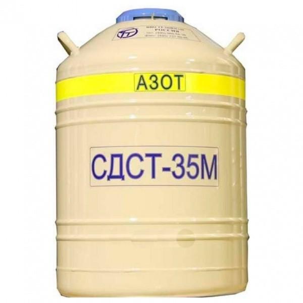Сосуд Дьюара СДС-35М (35 литр.)