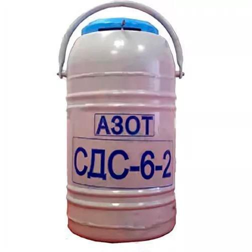 Сосуд Дьюара СДС-6М (6 литр.)
