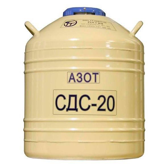 Сосуд Дьюара СДС-20 (20 литр.)
