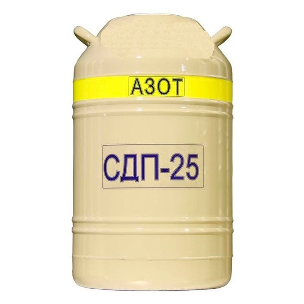 Сосуд Дьюара СДП-25 (25 литр.)