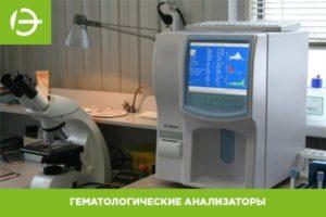 Лабораторно-клиническая диагностика на местах