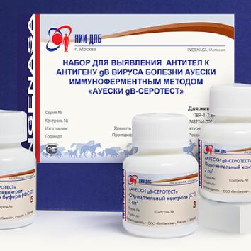 Набор для выявления антител к антигену gB вируса болезни Ауески