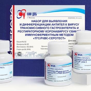 Набор для выявления и дифференциации антител к вирусу трансмиссивного гастроэнтерита и респираторному коронавирусу свиней