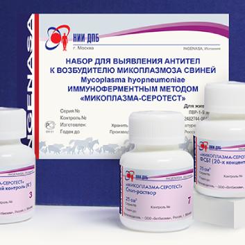 Набор для выявления антител к антигену возбудителя микоплазмоза свиней Mycoplasma hyopneumoniae