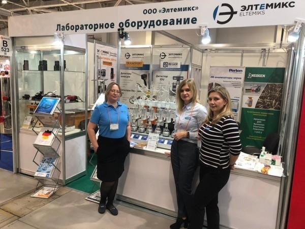 Компания «Элтемикс» приняла участие в выставке «ЮГАГРО-2018»